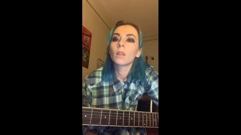 Пишу песню