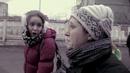 Бумеранг Короткометражный фильм О семейных ценностях