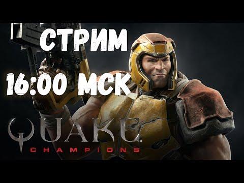 Вспомним как оно Quake Сhampion