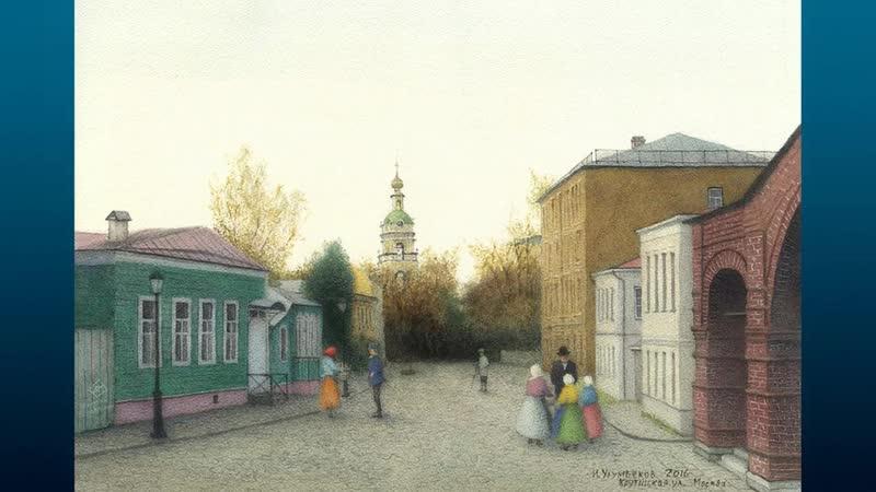 Улумбеков Искандер (Старая Москва)