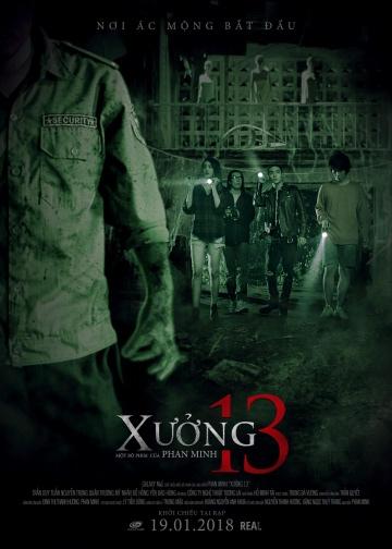 Фабрика (13 Xuong 13) 2018 смотреть онлайн