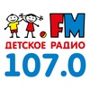 Детское радио Ярославль