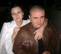 Ольга Виханова, 16 октября , Ильичевск, id137481559