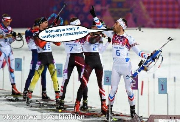 Золото Мартена на Олімпіаді
