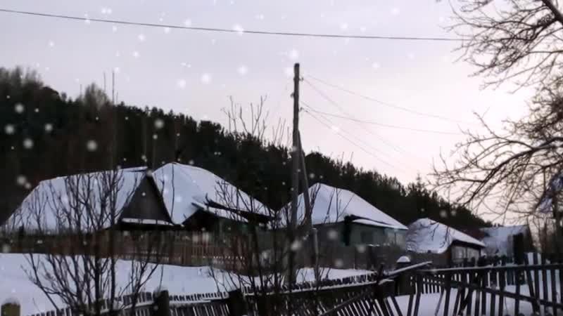 Зима в Колывани