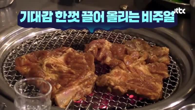 Ресторан кальби в Муллэдоне Сеул 27회 смотреть онлайн без регистрации