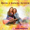 Песни для детей и подростков. Сёстры Нужины