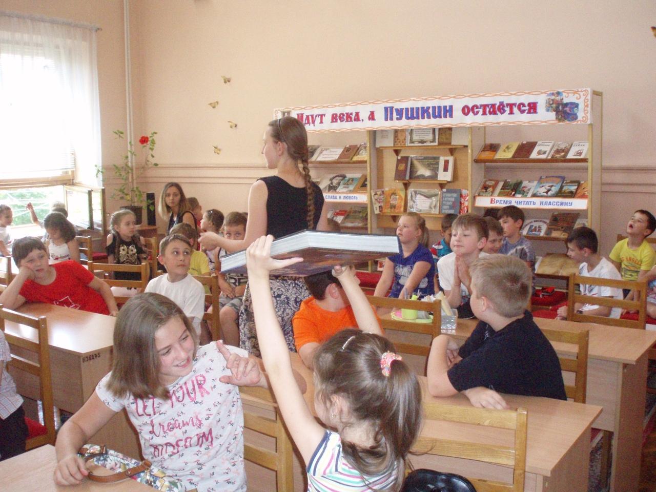 работа с пришкольными лагерями, донецкая республиканская библиотека для детей, отдел обслуживания учащихся 5-9 классов, книжное лето