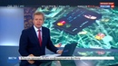 Новости на Россия 24 В Екатеринбурге нашли клад с кредитками