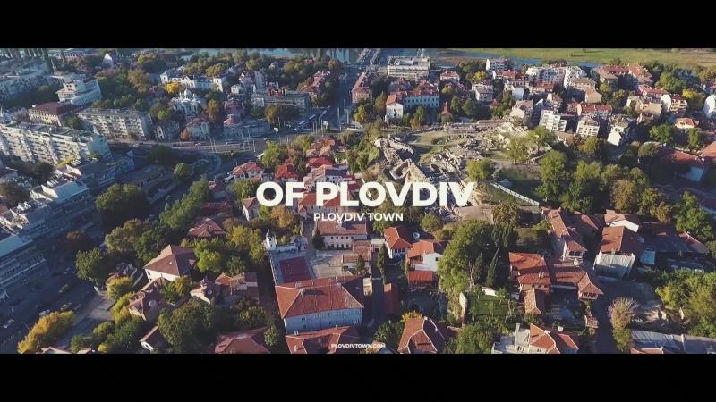 Old Plovdiv Town - Стария Град Пловдив