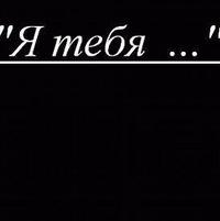 Юля Степанова, 3 января , Псков, id219347447