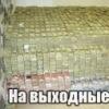 Александр Король