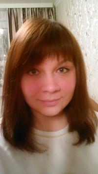 Анна Аливер