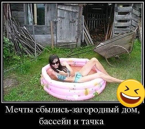 https://pp.userapi.com/c847017/v847017276/10f685/yoLBvFhQ7ms.jpg