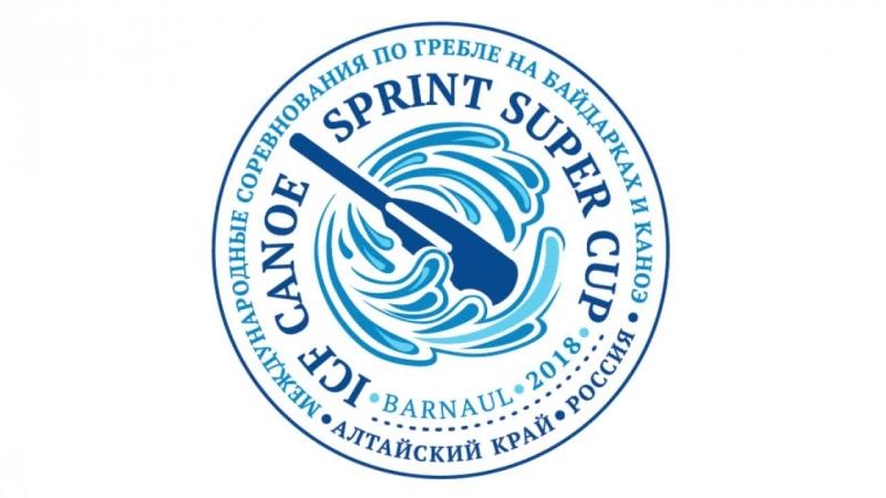 Прямая трансляция Международных соревнований по гребле на байдарках и каноэ «Кубок чемпионов - 2018»