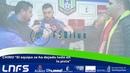FSVlive| Tercer Tiempo | Chino El equipo se ha dejado todo en la pista