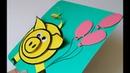 Супер-Быстро Новогодние Поделки 2019.Что Подарить В Год СвиньиКак Сделать Свинка-Открытка Бумага МК