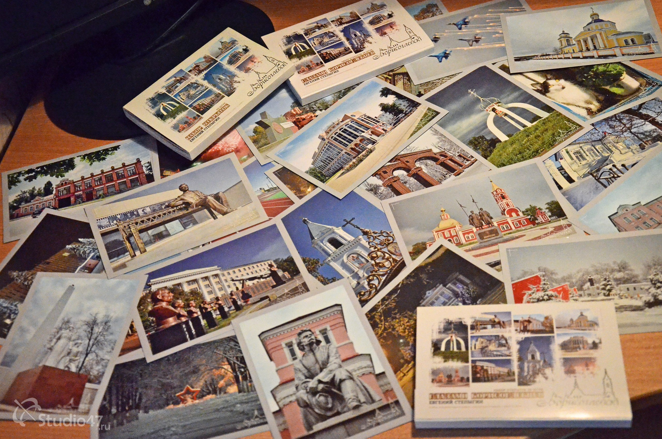 Набор открыток города