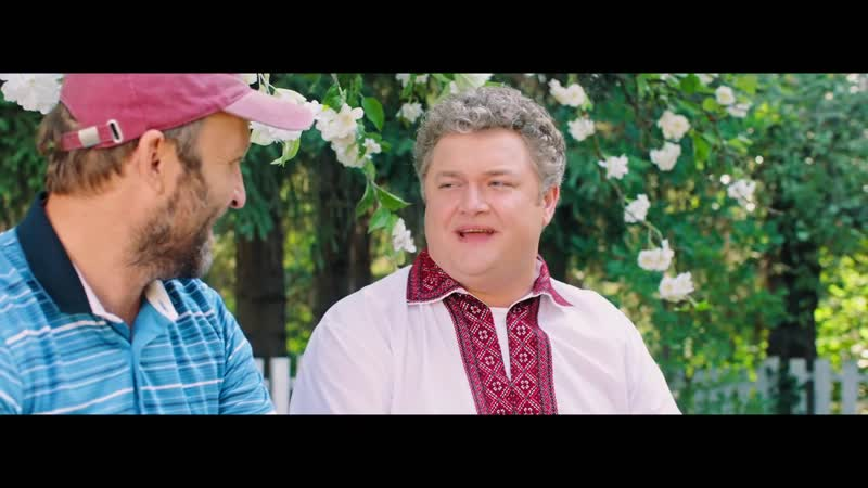 Потап Олег Винник - Найкращий день [OST Скажене Весілля] 1080p