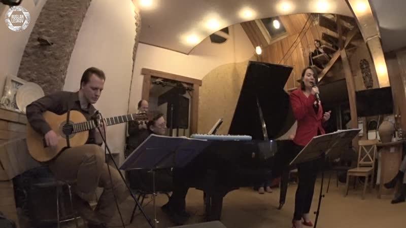 Трио прекрасных музыкантов