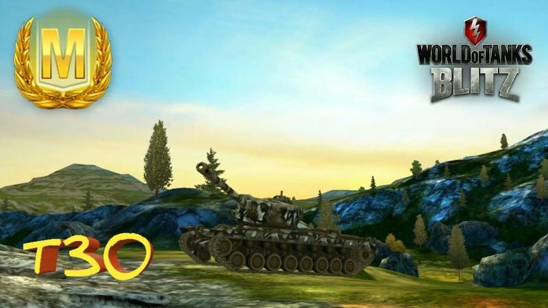 Мастер на Т30, 5270 урона, 1 фраг (World of Tanks Blitz)