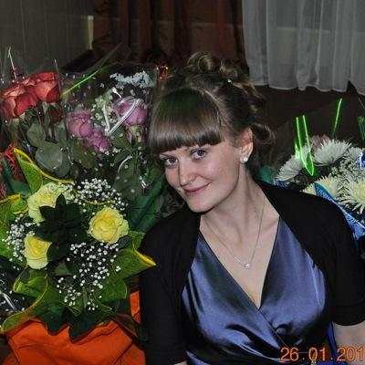 Светлана Бардина
