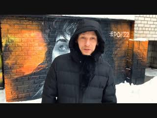 НиколаЕч 🦔 Про ёжика 🦔