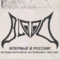 BLOOD (death metal from Germany) 15.03.2019 /СПБ