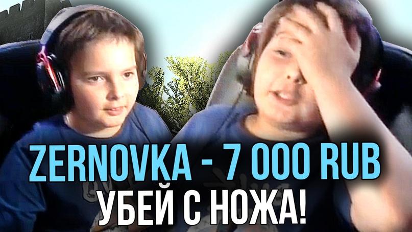 Андрей Смирнов | Вологда