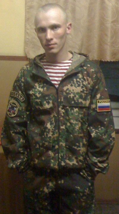 Володя Панасенко, 7 марта 1992, Кемерово, id78562286