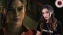 Снайпер спс. Солнышко love . Буду ждать следующий Blind Playthrough! / Resident Evil 2 Remake Claire A / Part 1