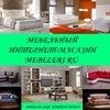Кухонные диваны, обувницы, столы и стулья