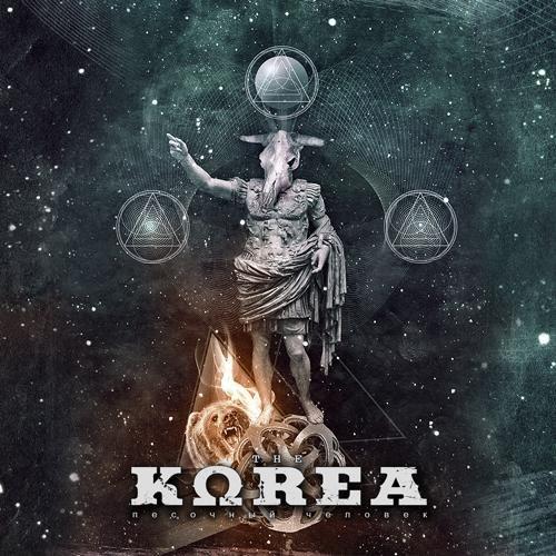 Korea скачать торрент дискография - фото 5
