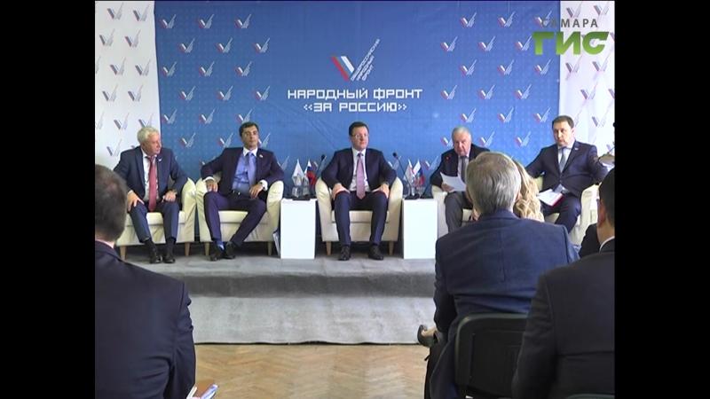 Итоги реализации проектов регионального отделения Общероссийского народного фронта подводят на областной конференции при участии