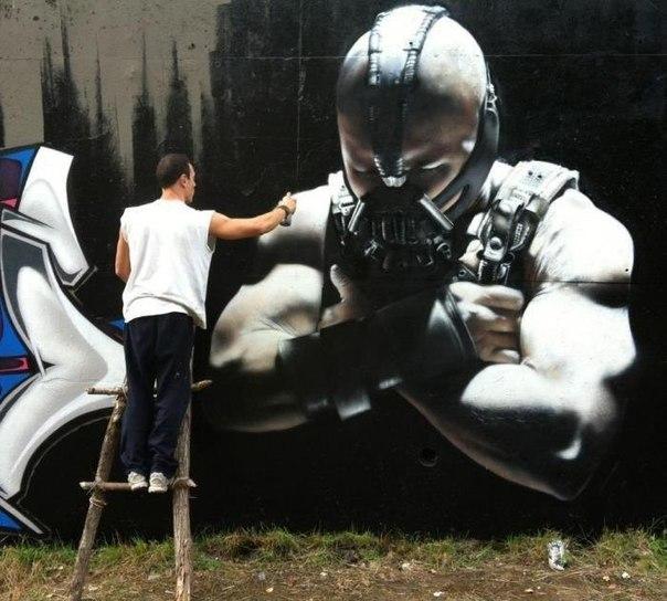 Граффити ...