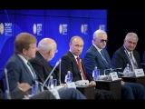 ПУТИН на «Бизнес-диалог Россия – США» на ПМЭФ-2017, видео 2.06.2017