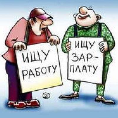 Вакансии Нижнего-Новгорода, 15 ноября , Нижний Новгород, id229206507