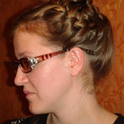 Людмила Ефремова, 19 января 1988, Волгоград, id220379677