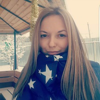 Алёна Олеговна