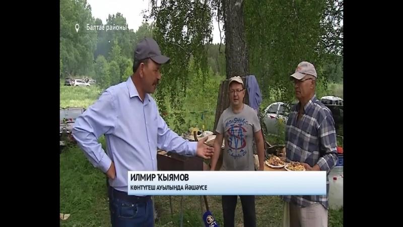 Һаумыһығыҙ ауылдаштар Көнтүгеш ауылы Балтас районы (Әлфиә Хәбирова))