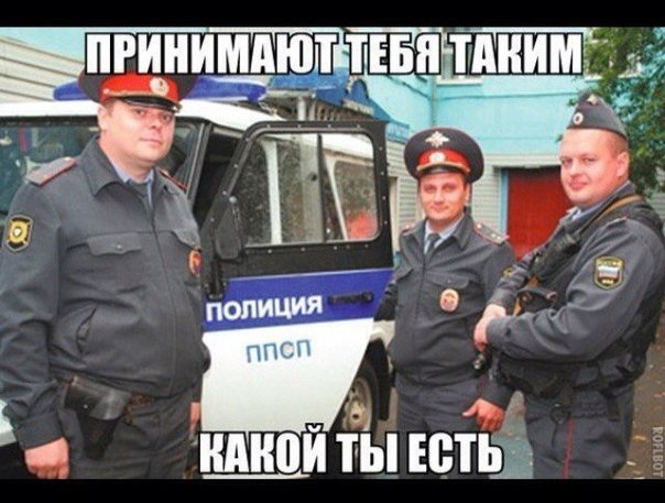 http://cs543101.vk.me/v543101692/15b53/EIUDTWgY3fo.jpg