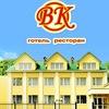 "Гостиница-ресторан ""ВК"" Кременчуг"