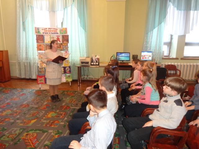 день писателя, Донецкая республиканская библиотека для детей, отдел обслуживания дошкольников и учащихся 1-4 классов, книжкины именины, праздник для детей