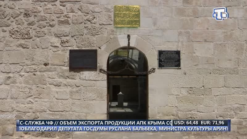 Хаберлер на Крымскотатарском языке 21 05 19