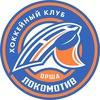 ХК « ЛОКОМОТИВ - OРША » | HC LOKOMOTIV - ORSHA