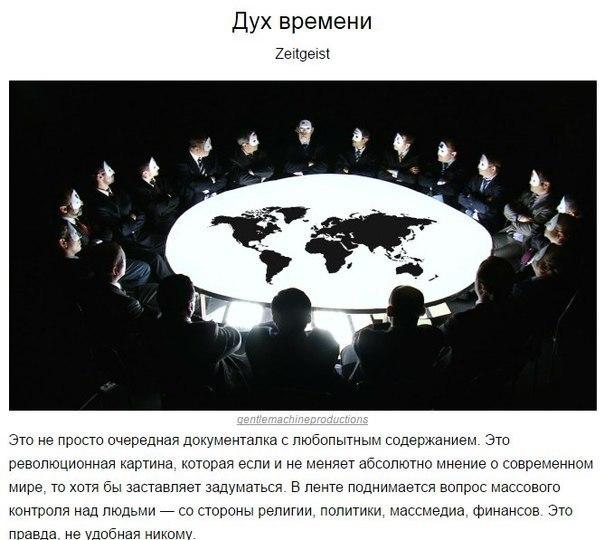 10 документальных фильмов, которые меняют взгляд на мир