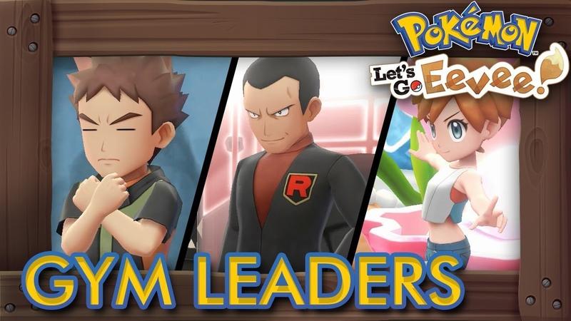 Pokémon Let's Go Pikachu Eevee All Gym Leader Battles