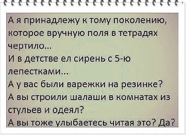 http://cs14114.vk.me/c407922/v407922856/bc0e/L8UewAFacP4.jpg