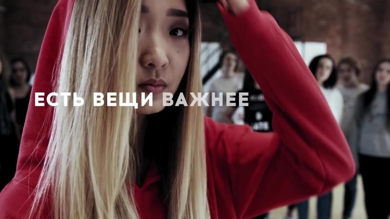 Befree - Keyko Lee