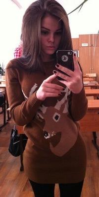Женя Коновалова, 22 августа , Москва, id205329137